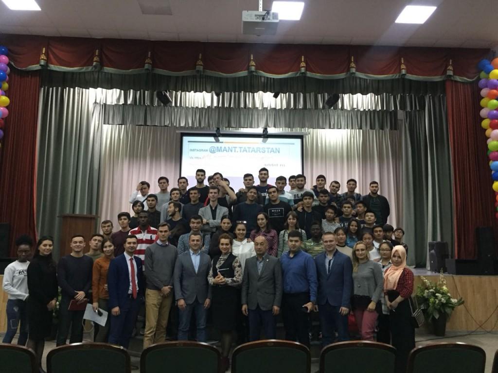 КХТИ иностранные студенты