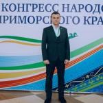 Конгресс народов Приморского края