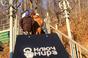 Ключ мира. Билярск